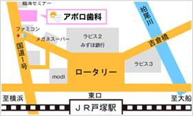 横浜市戸塚区矢部町5 コヤマビル1F